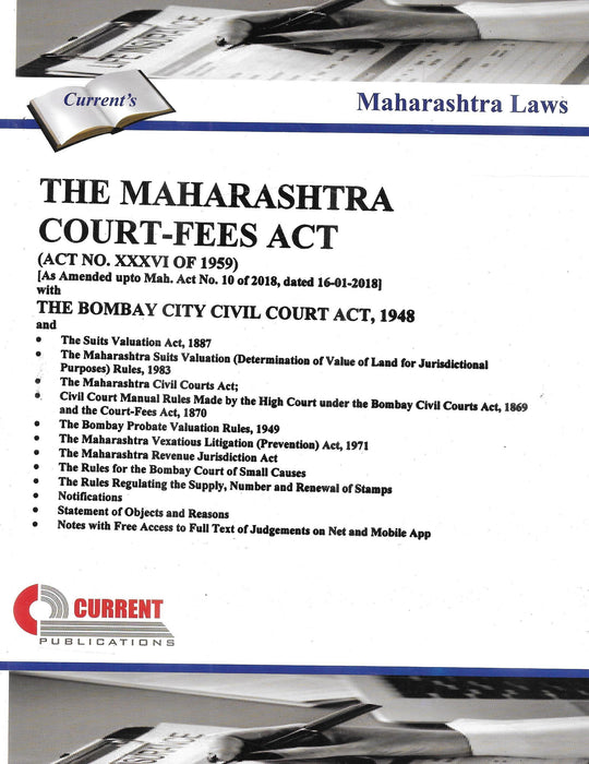 The Maharashtra Court Fees Act