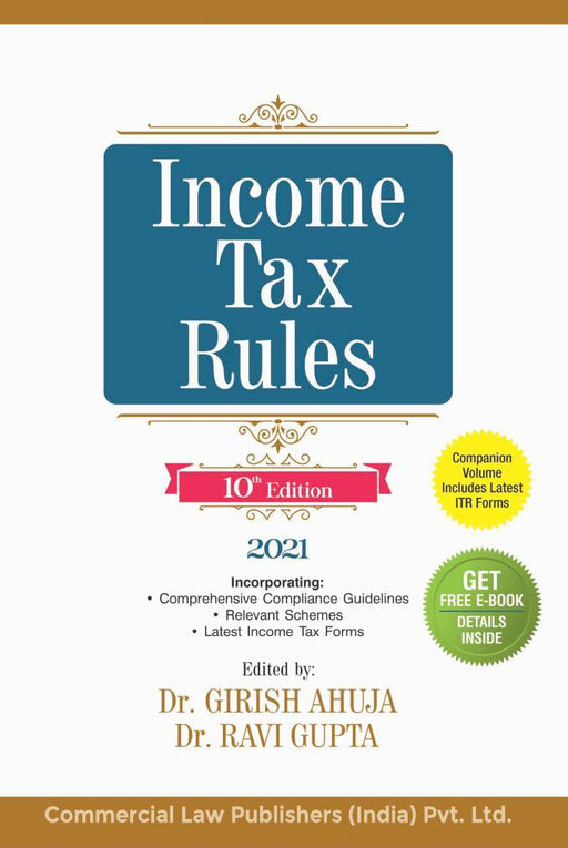 Income Tax Rules 2021