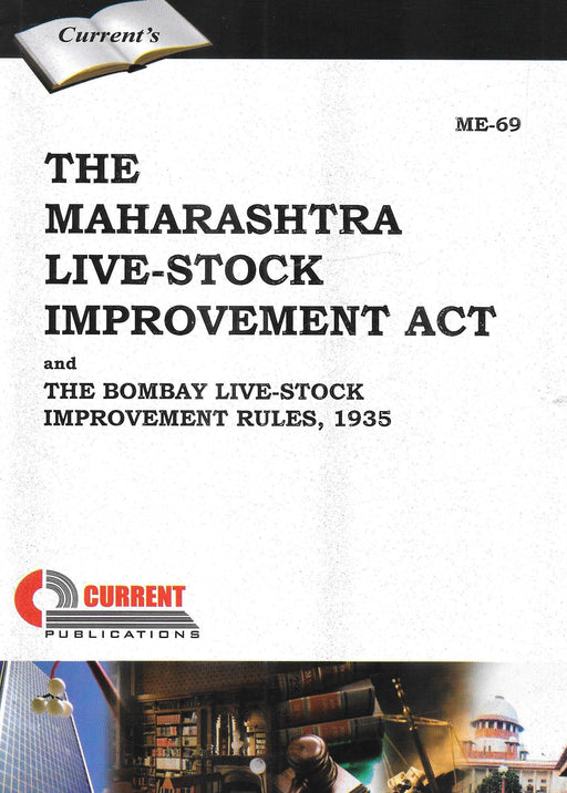 The Maharashtra Live-stock Improvement Act