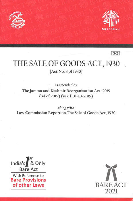 The Sale of Goods Act 1930