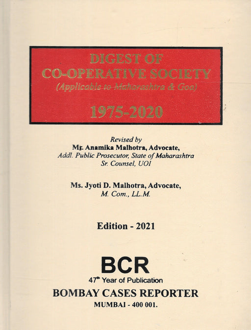 Digest of Co-operative Society - Applicable to Maharashtra and Goa - 1975-2020