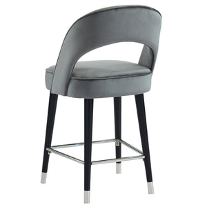Vogue 26'' Counter Stool in Grey - Dream art Gallery