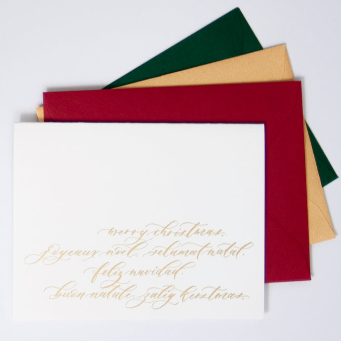Merry Christmas Calligraphy Foil Press Greeting Card