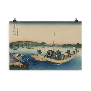 Hokusai Poster - Sunset Across the Ryōgoku Bridge