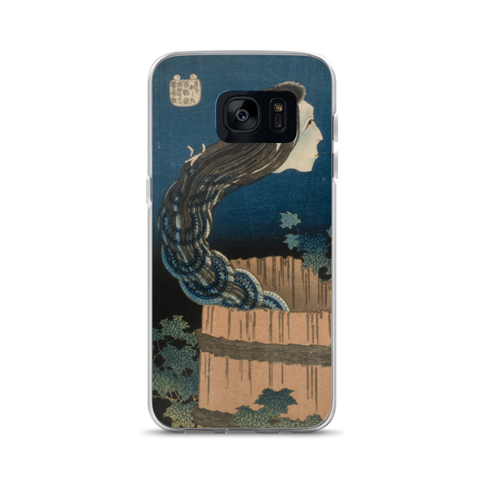 Samsung Case Hokusai The Plate Mansion
