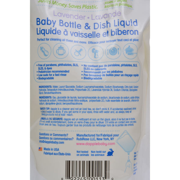 Dapple Baby Bottle and Dish Liquid - 34 fl oz