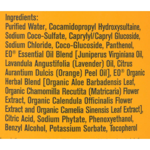 EO Products - Everyone Soap - Men Cedar and Citrus - 32 oz