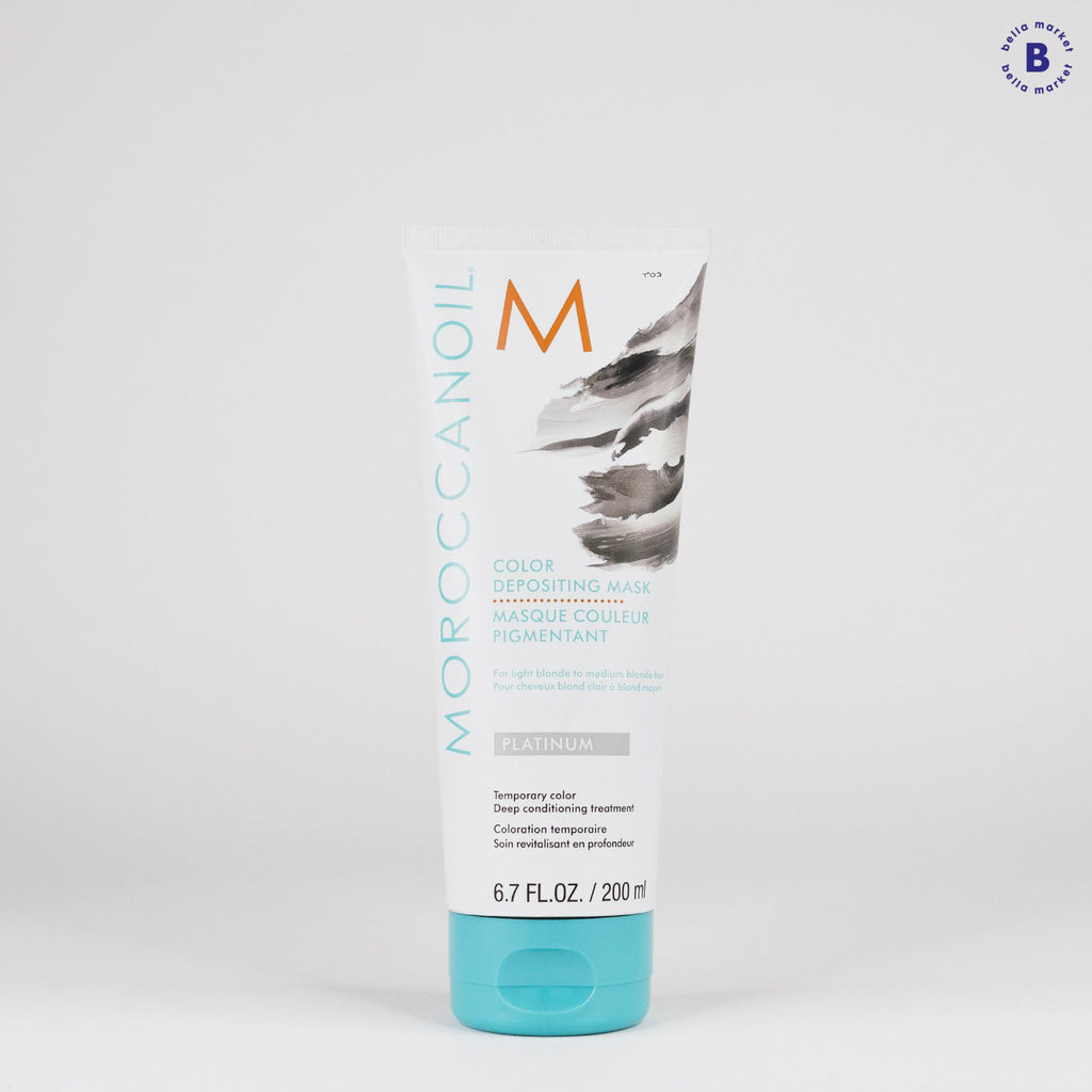 Bella Market - Moroccanoil Platinum Color Depositing Mask 200 ml