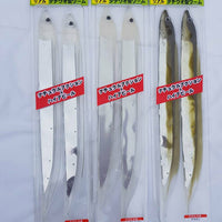 Fish Arrow Flash J Sabre 11 Inch