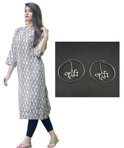 Combo Cotton Cambric Striaght Kurta With Round Shaped Karma Silver Earring