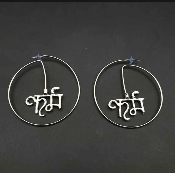 Signature Kesavi Round Silver Karm Earrings