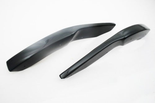 Carbon Fiber Front Side Spliter - A4 B8
