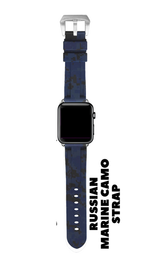 RUSSIAN MARINE CAMO APPLE WATCH STRAP