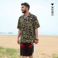 Hawaiian 2018 Summer Brand New Men Short Sleeve Casual Shirt Men's US Size Beach Hawaii Shirts Men Floral Clothes A854