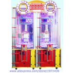 Jump Balls Falling Holes Amusement Arcade Games Coin Operated Tickets Redemption Game Machine