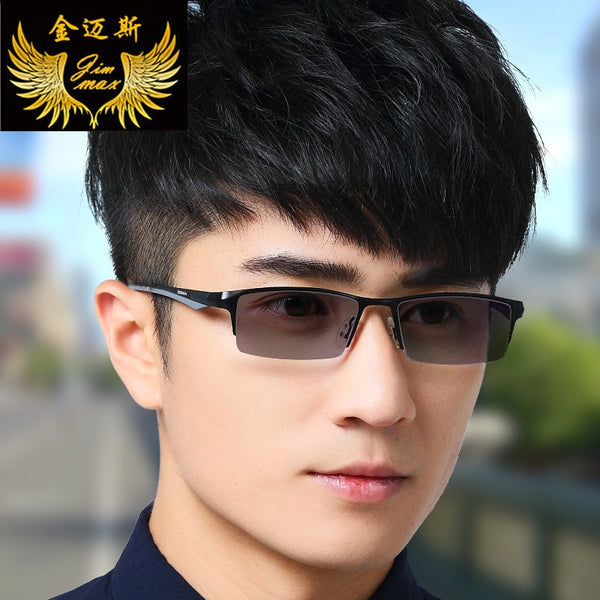 New Titanium Alloy Quality Photochromic Myopia Presbyopia Men's Glasses Fashion Square half Rim Classic Reading Glasses for Men