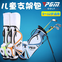 PGM New Children's Golf Standard Bag 5-12 Years Old Multi-function Bracket Bag U-shaped Shoulder Strap Comfortable Lightweight
