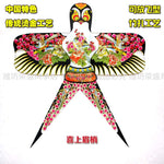 wind spinners Weifang bird kite umbrella fabric desert eagle kite stunt spinner toys volant flying toys long line fishing bar