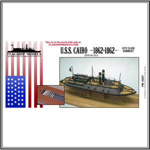 "USS CAIRO RIVER GUNBOAT (11"" long, detail set incl.)"