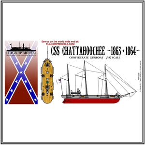 "CSS CHATTAHOOCHEE Confederate gunboat (9.5"" long, detail set incl.)"