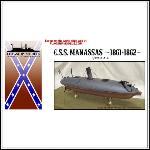 "CSS MANASSAS ironclad ram (8"" long, detail set incl.)"
