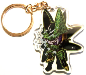 Perfect Cell KeyCharm