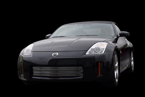 Nissan 350Z | Bumper Grille | Polished | Stage 1 Customs
