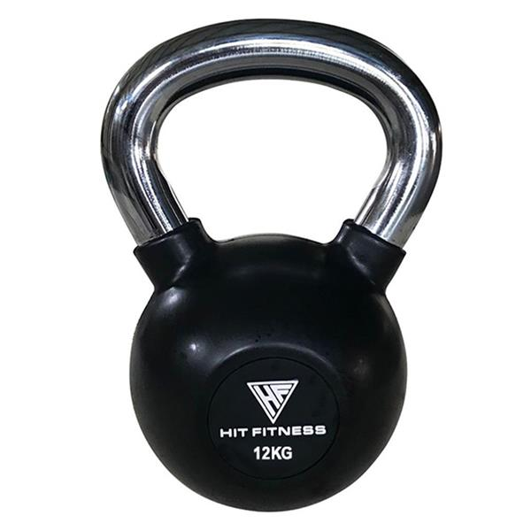 Kettlebell with Chrome Handle | 12KG