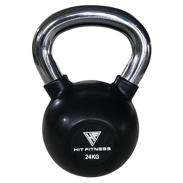 Kettlebell with Chrome Handle | 24KG