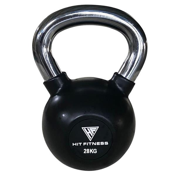 Kettlebell with Chrome Handle | 28KG