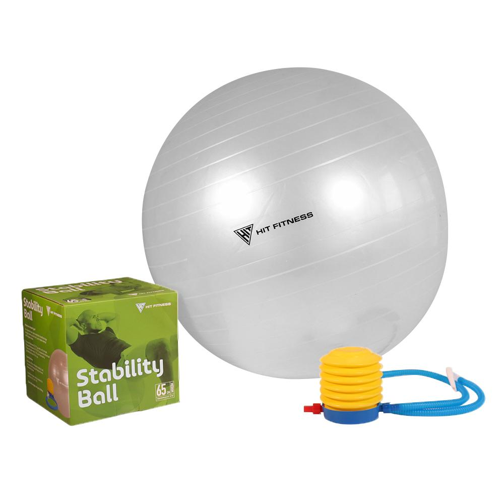 Hit Fitness Swiss Ball | 65cm