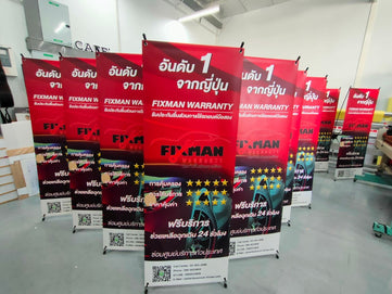 x stand pop posm display printing advertising poster stand high quality print shop in bangkok thailand