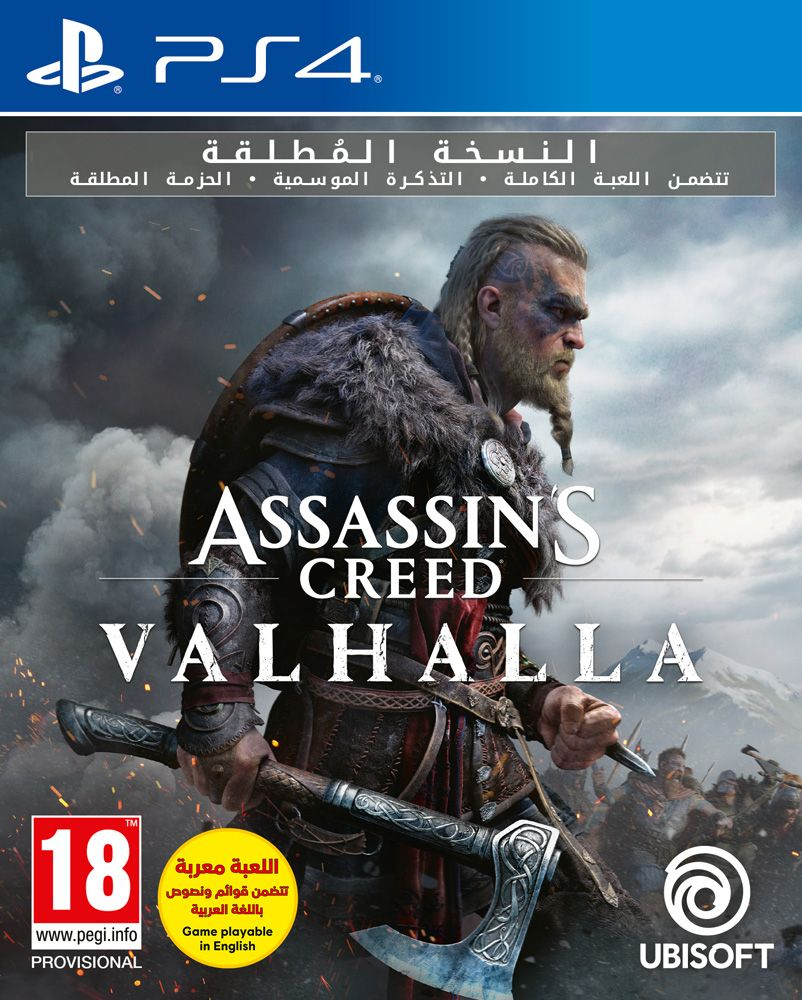 Assassin's Creed Valhalla Ultimate Edition PS4