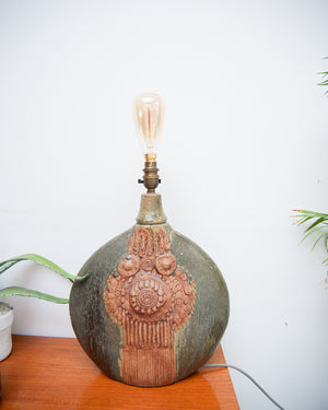 Vintage Studio Pottery Table Lamp & Shade