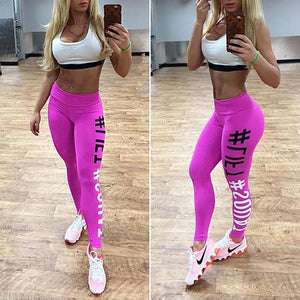Casual Printing Slim Yoga Leggings