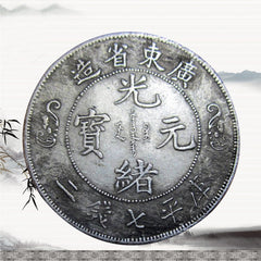 Chinese Lucky Fortune Coin