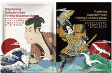 Afbeelding in Gallery-weergave laden, MITOMO- SAMURAI series - DUO PACK- 1 Purifying & 1 Brightening Sheet mask
