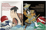 MITOMO- SAMURAI series - DUO PACK- 1 Purifying & 1 Brightening Sheet mask