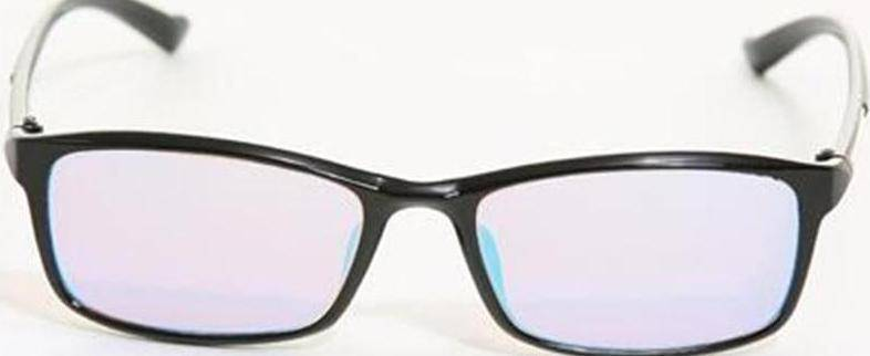 Corrective Color Blindness Glasses