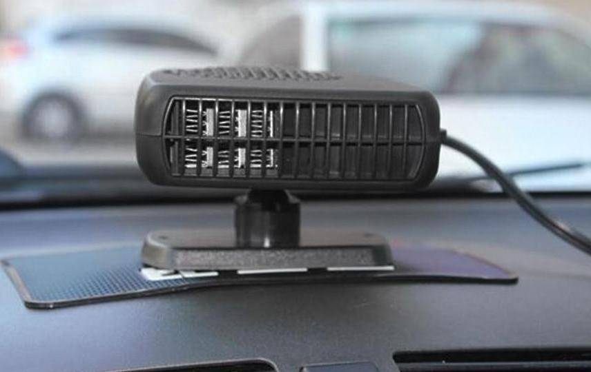 Portable Car Heating Fan and Windshield Defroster
