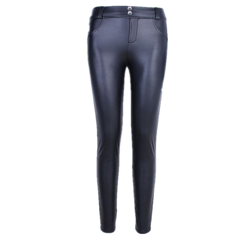 Sexy High Waist Spandex/leather Leggings - Bottoms Leggings Women Womens