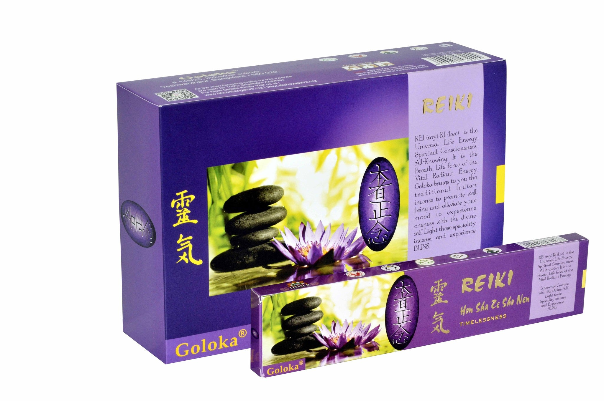 Goloka Reiki Series Timeless Incense 15 grams