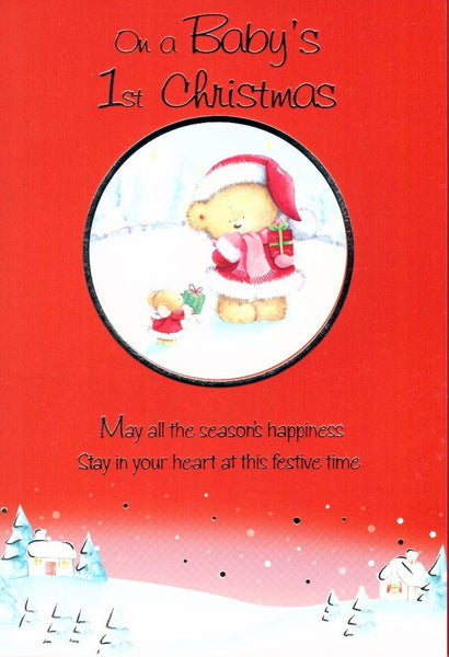 Christmas Card - Baby's 1st Christmas - Exchanging Gifts