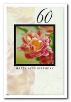Age 60 - 60th Birthday - Photographic Flower