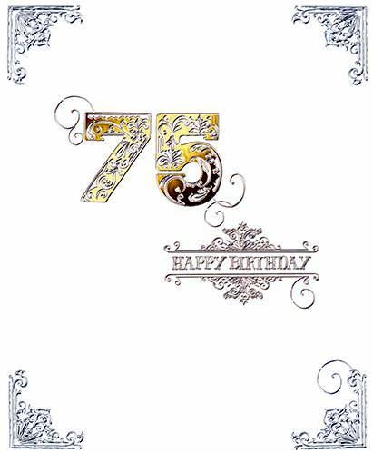 Age 75 - 75th Birthday - Filigree 75