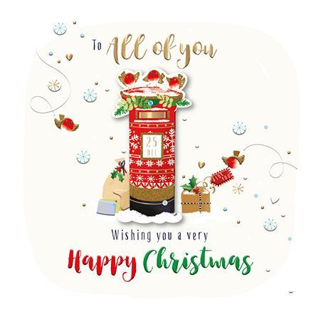 Christmas Card - All Of You - Christmas Postbox