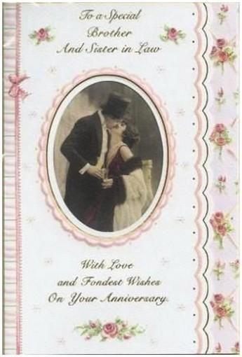 Anniversary Card - Brother & Sister-in-law - Couple Kissing