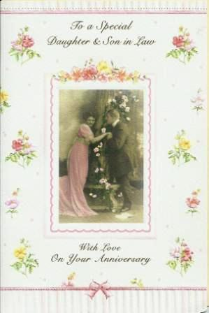 Anniversary Card - Daughter & Son-in-Law Anniversary - Around the Tree