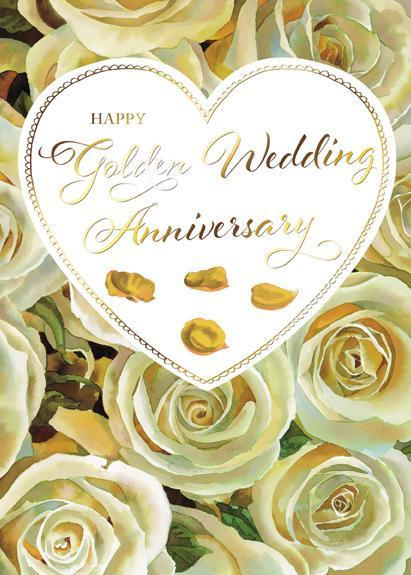 Anniversary Card - 50th Golden Anniversary - Golden Anniversary Heart