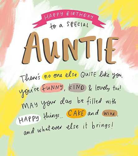 Auntie - No One Else Like You